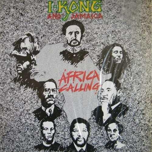 I Kong - Africa Calling