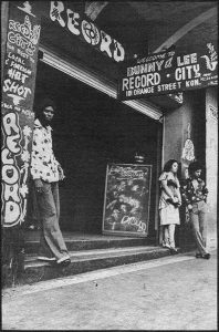 Bunny Lee's Record Store with on the left Cornell Campbell