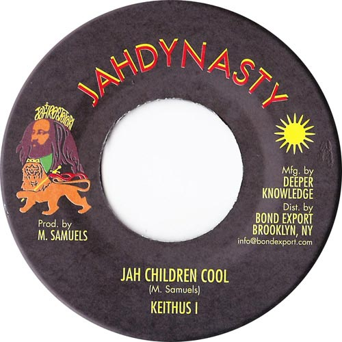 Jah Children Cool