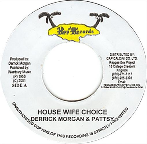 House Wife Choice