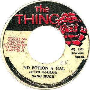 No-Potion-A-Gal
