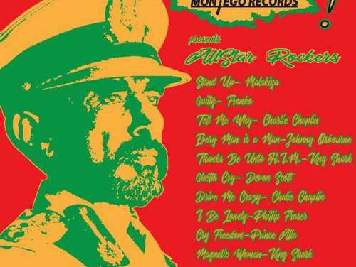 Various – Montego Records Presents All Star Rockers