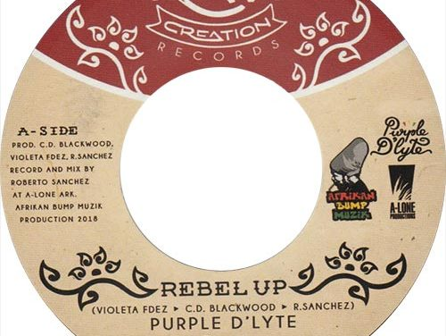 Brand new single from Purple D'lyte