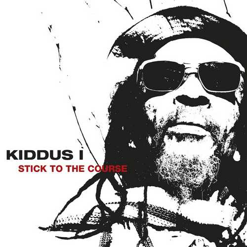 NEW – 2 Albums from Kiddus I