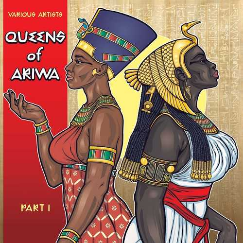 NEW: Queens of Ariwa Part 1