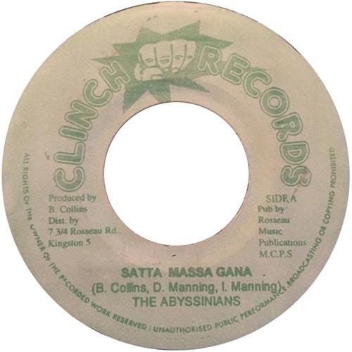 Satta Massa Gana Riddim | Reggae Vibes