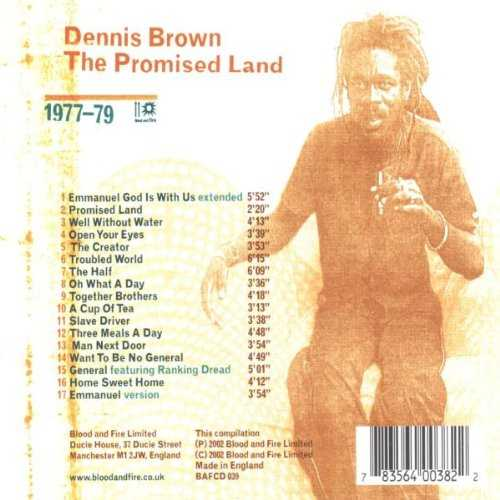 Backsleeve Dennis Brown - The Promised Land 1977-79