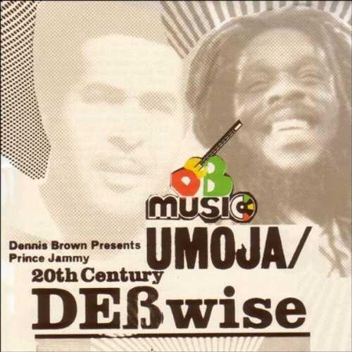 Dennis Brown Presents Prince Jammy - Umoja & 20th Century DEBwise