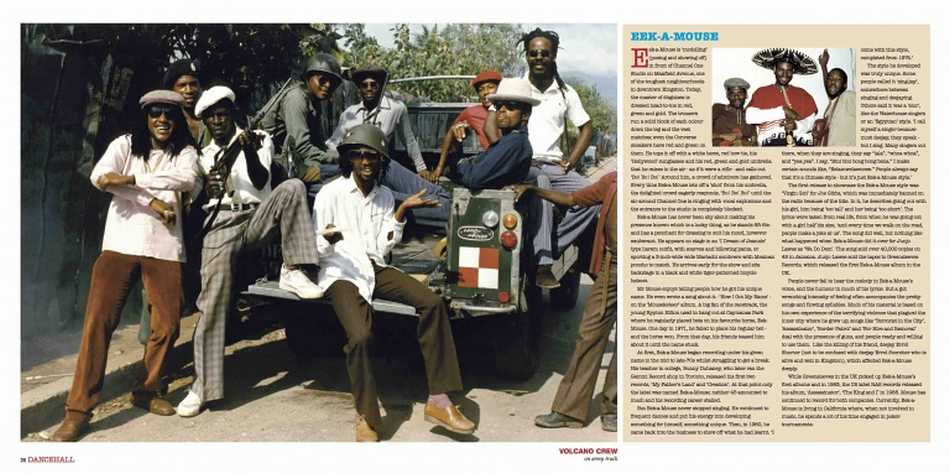 Volcano Crew with their truck - 1987