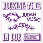 Bill Hutchinson, King Tubby and Friends – Rocking Time in Dub | New Album