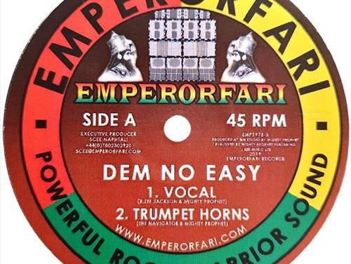 Emperorfari All-Stars – Dem No Easy | New Single