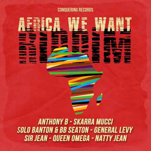 Africa We Want Riddim