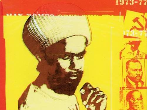Max Romeo – Open The Iron Gate 1973-77