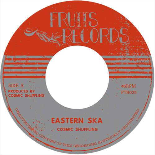 Cosmic Shuffling - Eastern Ska