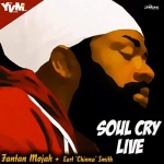 Fantan Mojah & Earl 'Chinna' Smith – Soul Cry Live | New Video/Single