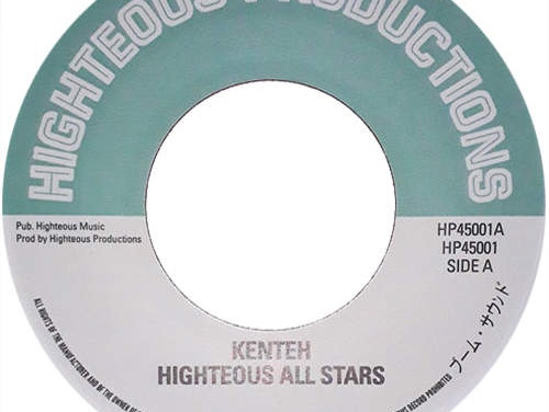 Highteous All Stars – Kenteh