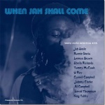 Various – When Jah Shall Come