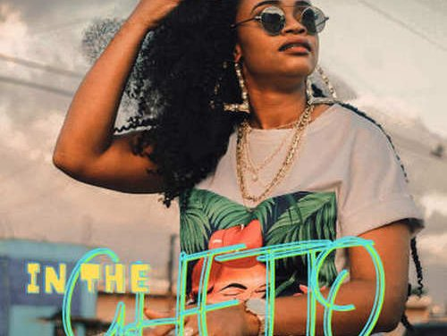 Janeel Mills – In The Ghetto | New Video
