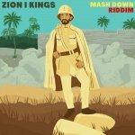 Various – Mash Down Riddim
